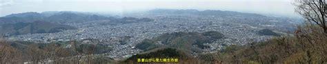 群馬県桐生市「吾妻山」からの画像スクロール