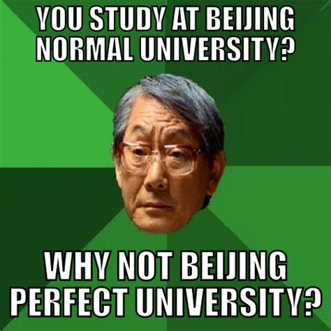 Meme China - china memes image baron brosephus mod db