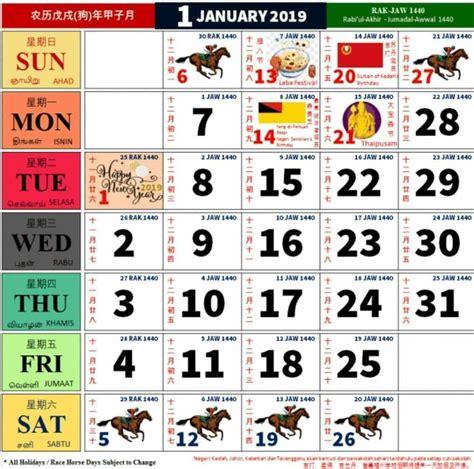 calendar printing malaysia design calendar