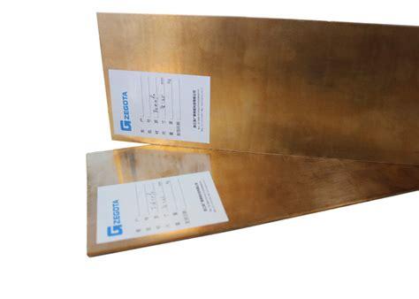 multipurpose copper clad steel sheet copper clad laminate sheet high elongation