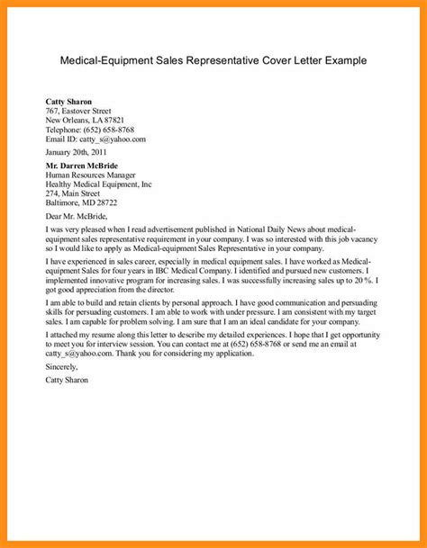 exle of a great cover letter 21511 resume cover letters 2 general cover letter letter 12816