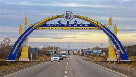 kasachisch stadt kostanay