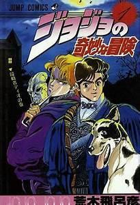 JoJo's Bizarre Adventure - Wikipedia