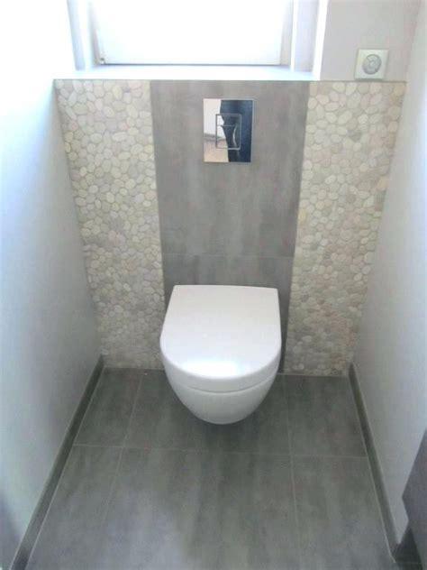tendance carrelage wc suspendu collections