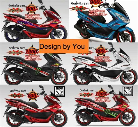 Pcx 2018 Repsol by Honda Pcx 150 Pcx 125 Sticker Designed By You