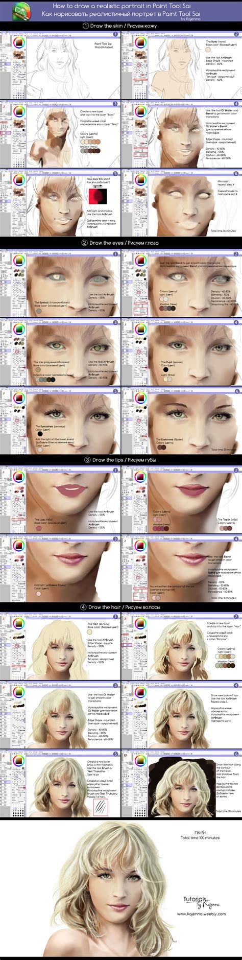 how to draw a realistic portrait in sai tutorial by