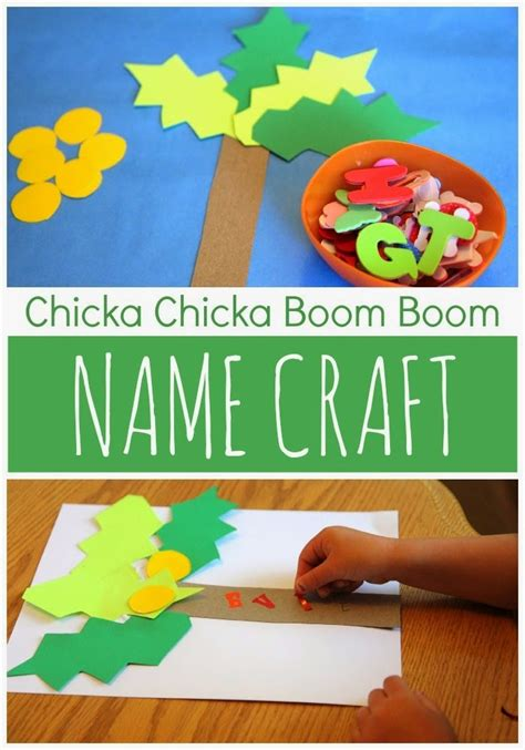toddler approved 10 favorite supplies with crafts to 484 | chicka chicka boom boom name craft1