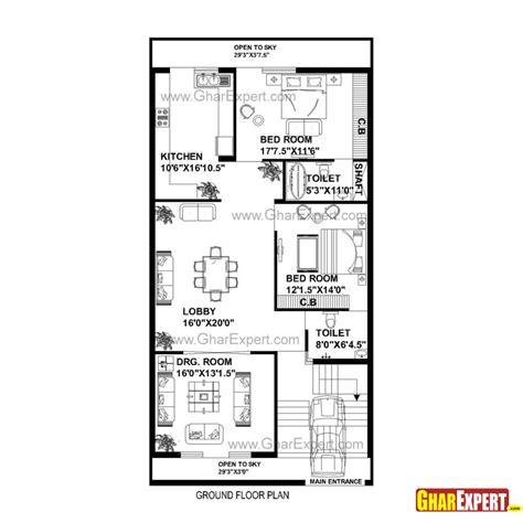 Home Design: House Plan For Feet By Feet Plot Plot Size
