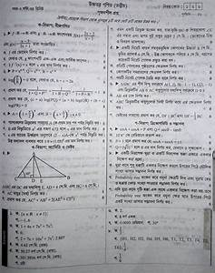 Ssc Higher Math Question  U0026 Suggestion For Exam 2020  100  Real