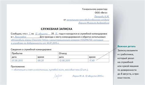 перечень документов необходимых для постановки на учет нового автомобиля