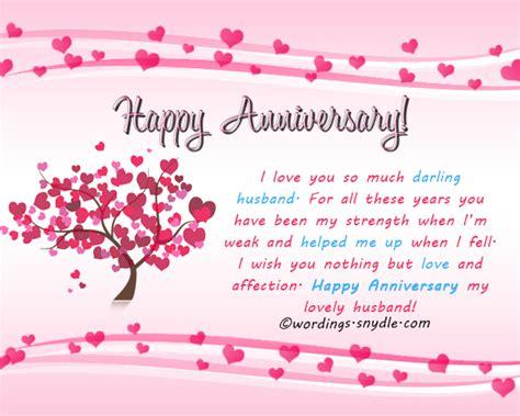 message   husband  anniversary