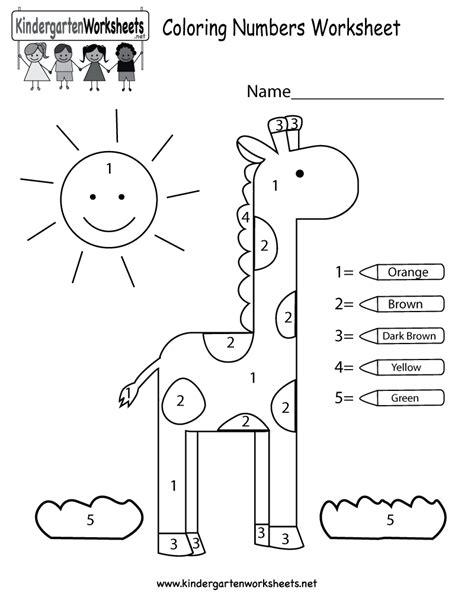 Coloring Numbers Worksheet  Free Kindergarten Math Worksheet For Kids