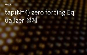 Tap N 4  Zero Forcing Equalizer  Uc124 Uacc4  Ub808 Ud3ec Ud2b8