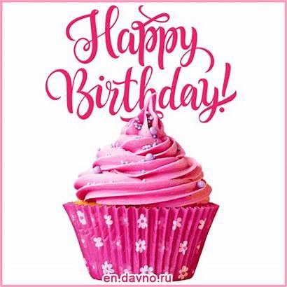 Happy Birthday Gifs Cupcakes Animated Cards Cake