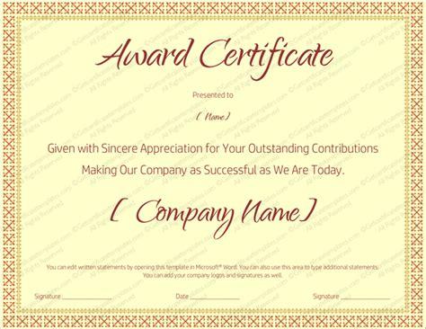 award  retirement certificate template editable