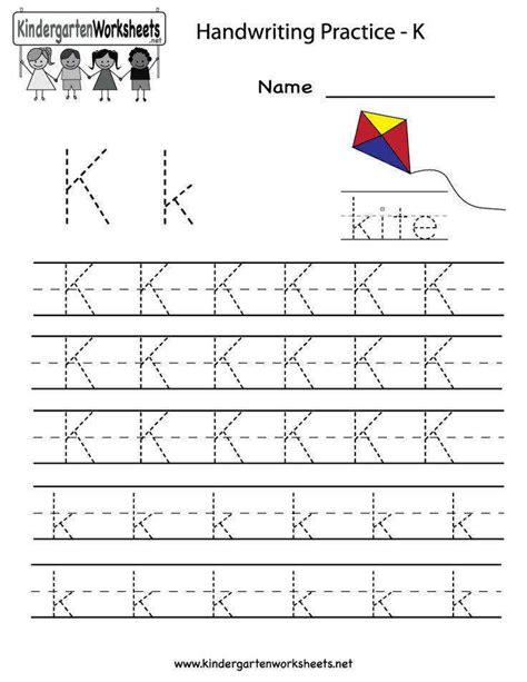 Pre K Writing Worksheets Homeschooldressagecom