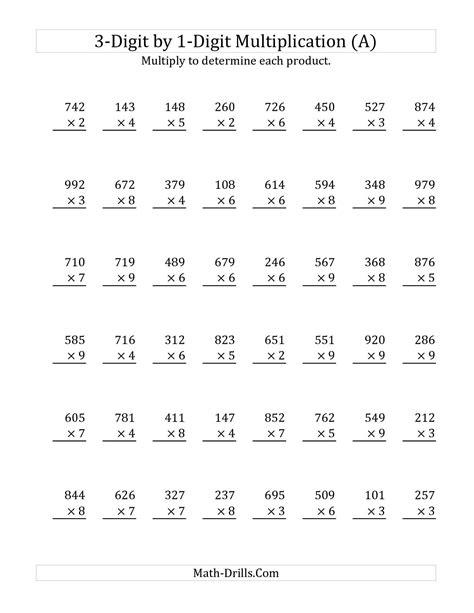 digit   digit multiplication  math worksheet