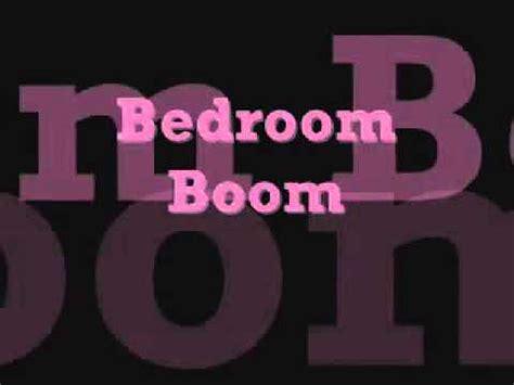 Bedroom Boom Instrumental ying yang ft avant bedroom boom w lyrics
