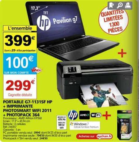 pc bureau auchan pc portable imprimante qui reviennent à moins de 300 euros