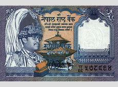 Nepal rupisi Vikipedi