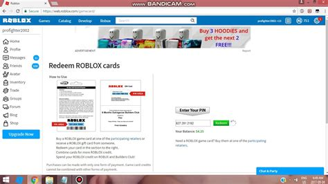 guessing roblox card code youtube