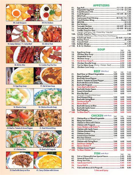 12601 s blue island menu see thru