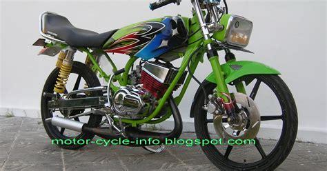 Modif Rx King Jadi Moge by Modifikasi Motor Rx King Airbrush Motor Modif