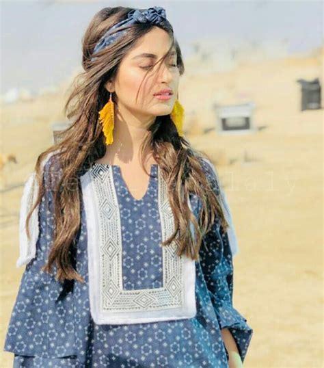 beautiful pictures   set  upcoimg drama alif