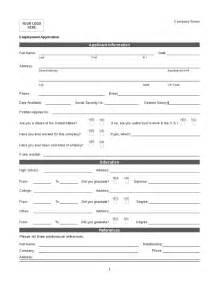 Basic Job Application Form Template