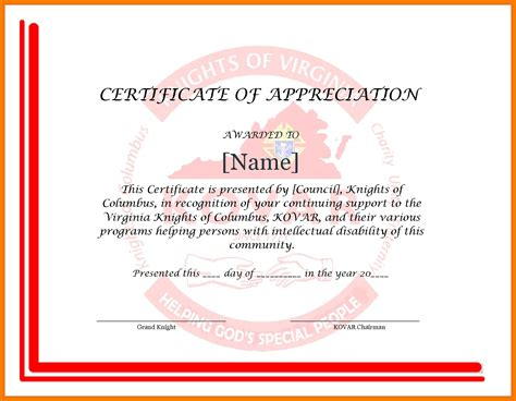 employee recognition certificates templates free employee appreciation certificate wording
