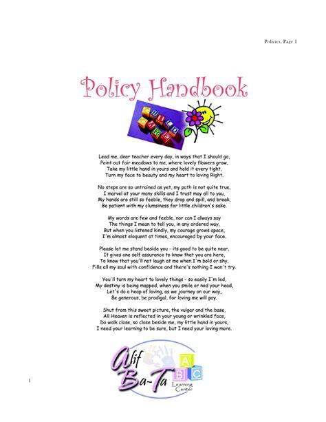 policy handbook preschool 434 | policy handbook preschool 1 728