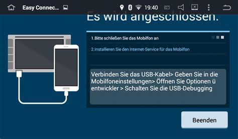 mirrorlink app for android mirrorlink mit einem android autoradio und einem smartphone