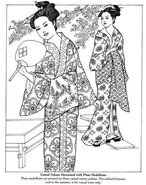 inkspired musings japan poems culture paperdolls  vintage clip
