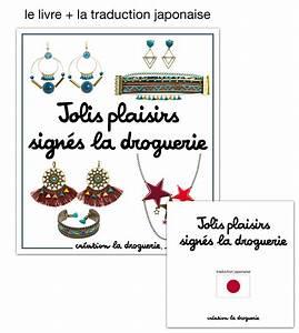 La Droguerie Rennes : livre jolis plaisirs sign s la droguerie traduction ~ Preciouscoupons.com Idées de Décoration