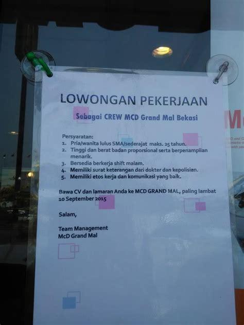 Update loker bank dan bumn 3. Loker Driver Bank Bri Surabaya - Lowongan Kerja Sales Executive Mobil Baru All Brand ...