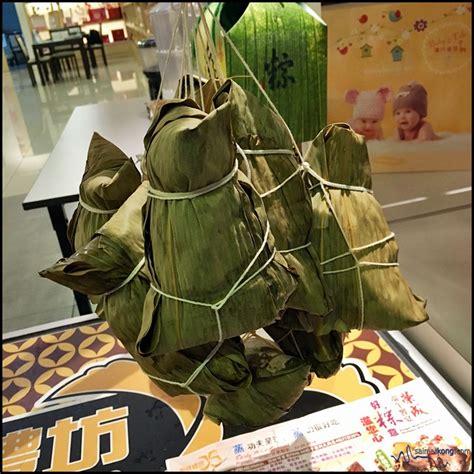 Dragon Boat Festival Rice Cake by Celebrate Dragon Boat Festival With Yong Sheng S Glutinous