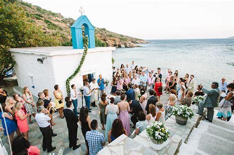 Rustic Beach Wedding In Greece| Anna & Stefanos