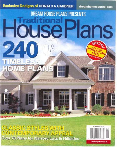 house plan magazines home plans magazine 28 images the log home floor plan blogtimber frame homes utah style