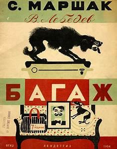 BibliOdyssey: Soviet Childrens Books