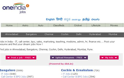 jobs india oneindia websites popular locations various listings many