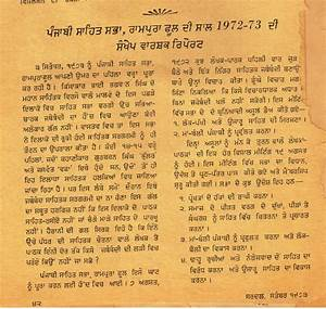 Bhagat Singh Essay how do you show not tell in creative writing history dissertation help 8th grade science homework help