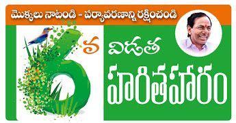 indian wedding banner psd template  downloads