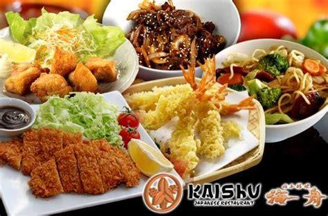 kabuki japanese cuisine japanese restaurant food pixshark com images galleries with a bite