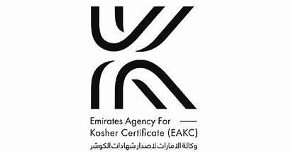 Kosher Scheme Certification Dhabi Announces Abu Hotels