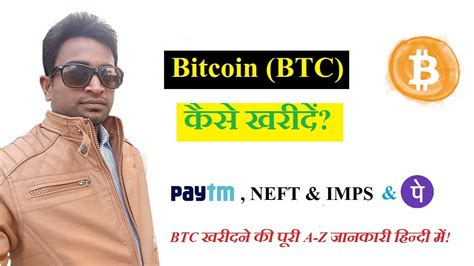 If you have a bitcoin wallet with another provider, then you can open a coinbase wallet, and transfer the bitcoin to your existing wallet, without extra charge. How to Buy Bitcoin in India | Sell Bitcoins | PayTm, Neft, IMPS 2018 Hindi - YouTube