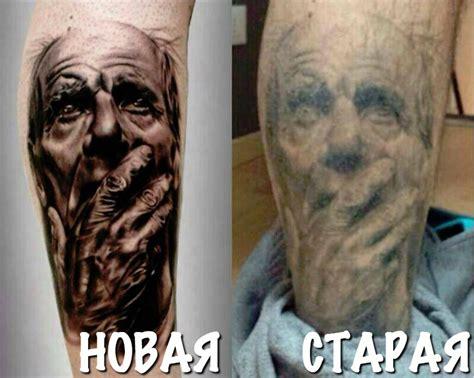 kak  vremenem menyayutsya tatuirovki zefirka