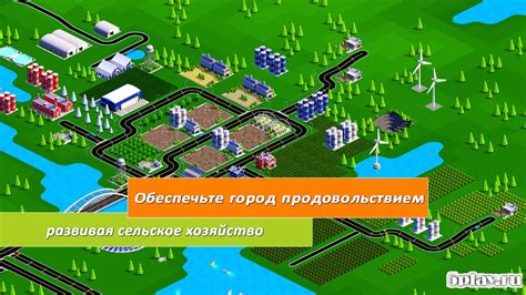 designer city 2 city building 1 12 apk mod money for android