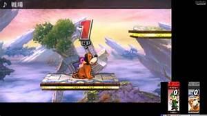 Sbloccati I Primi Personaggi Segreti Per Super Smash Bros