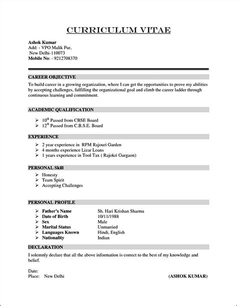 Sample Curriculum Vitae Format  Free Samples , Examples