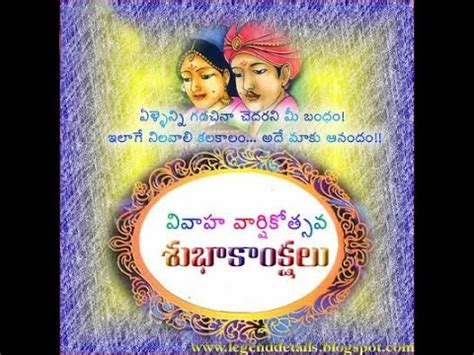happy wedding anniversary wishes sms   cards greeting cards whatsapp video